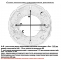 Механизм регулировки для раковины ZD-B1